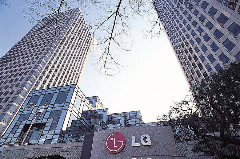 LG Electronics оштрафовали на $3,1 млн за нечестные методы ведения бизнеса