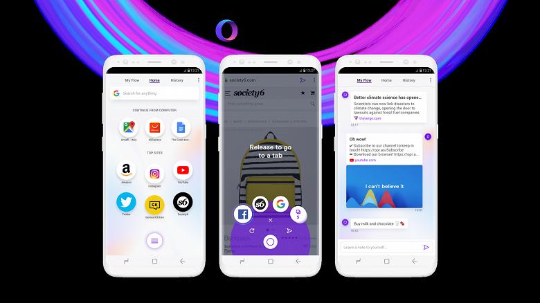 Opera Touch — новый мобильный браузер, оптимизированный для управления одной рукой - 1