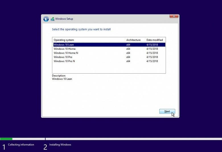 Microsoft может выпустить версию Windows 10 для устройств с небольшими накопителями