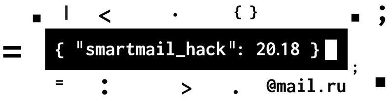SmartMailHack. История победителей в задаче Name Entity Recognition - 1