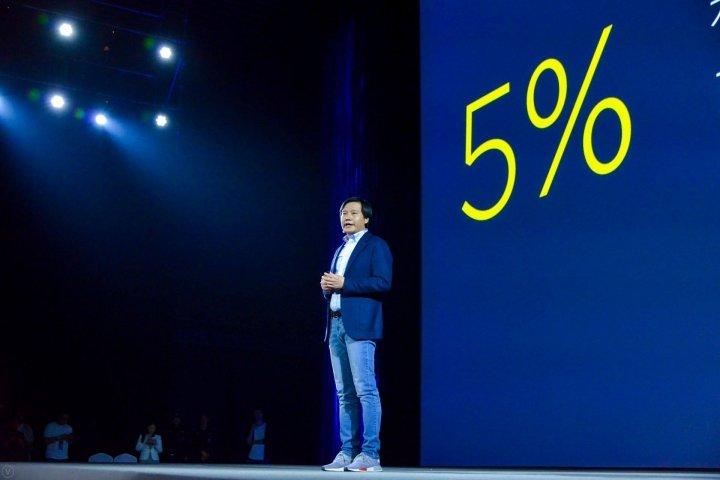 Компания Xiaomi будет стараться сохранить показатель чистой маржи на уровне не выше 5% - 1