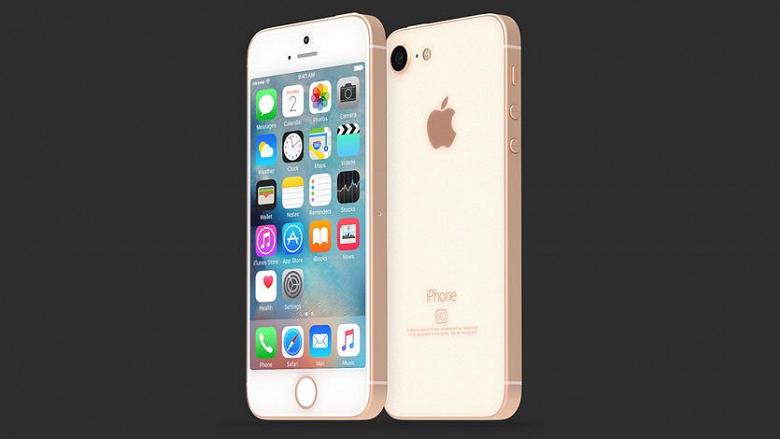 Видео дня: смартфон iPhone SE 2
