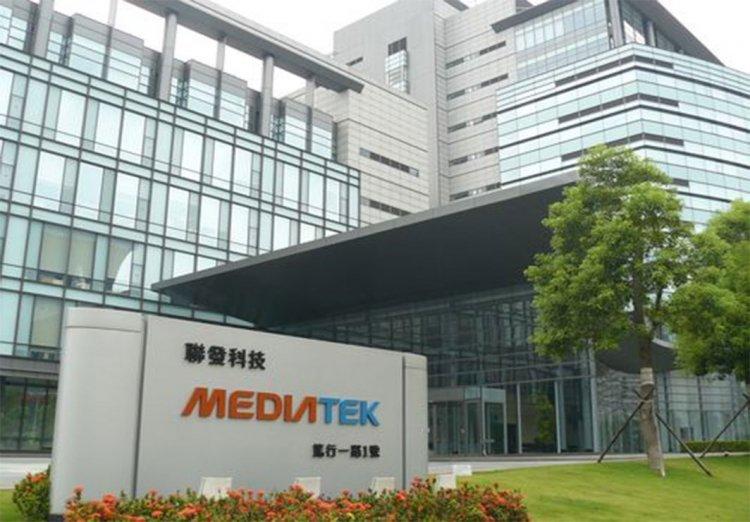 MediaTek отчиталась о снижении выручки и чистой прибыли - 1