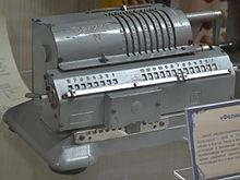 Когда компьютеры были людьми… - 5