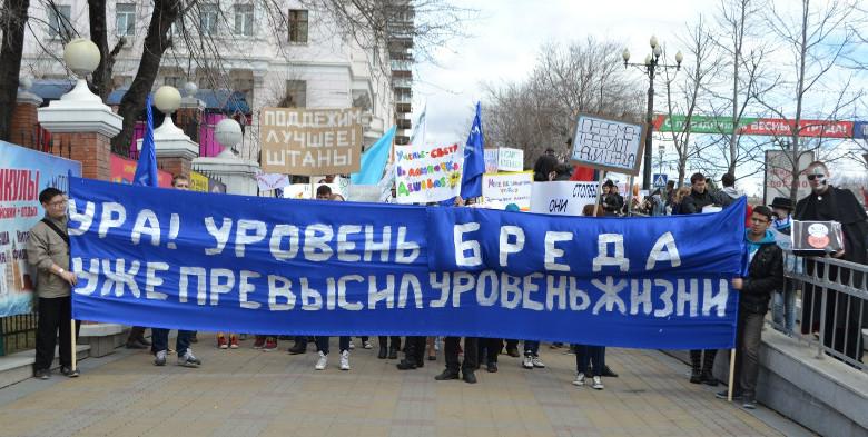 В Хабаровске из за Илона Маска запретили проведение Монстрации [UPD Всё таки разрешили!] - 1
