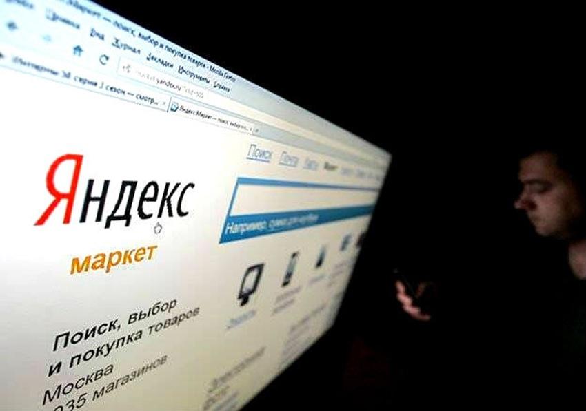 «Яндекс» и Сбербанк создадут «русский Амазон» за $1 млрд - 1