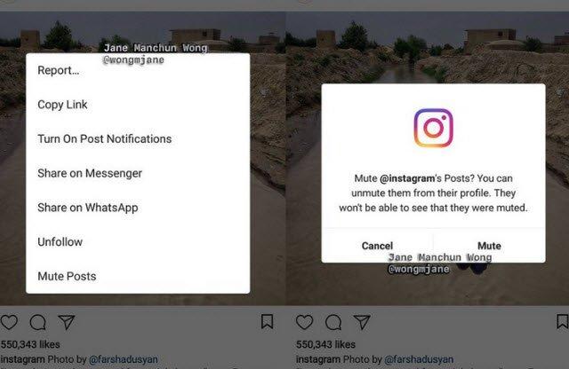 Instagram тестирует новую функциональность