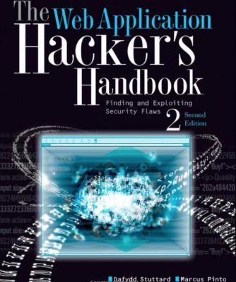 Что почитать в выходные: 5 книг по практической информационной безопасности - 4