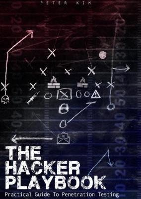 Что почитать в выходные: 5 книг по практической информационной безопасности - 6