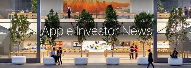 Apple отчиталась за очередной квартал. Все финпоказатели выросли, но продажи смартфонов увеличились лишь на 3% - 1