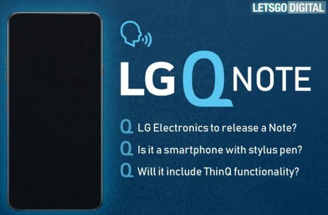 Планшетофон LG Q Note может получить стилус