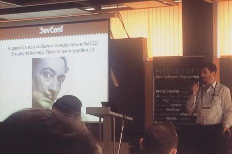 DevConf 2018 — голосование за доклады - 1