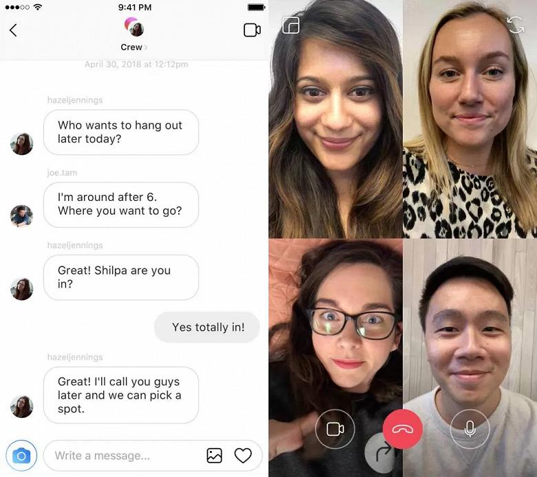 Нововведения Instagram: групповые видеозвонки и эффекты дополненной реальности