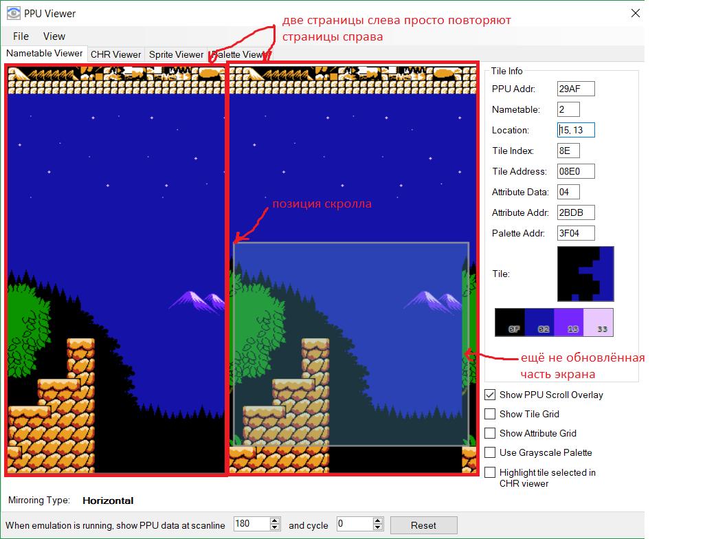 Устройство спецэффектов для игр под NES. Часть 2 - 2