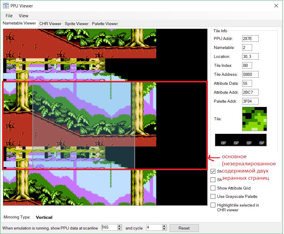 Устройство спецэффектов для игр под NES. Часть 2 - 3