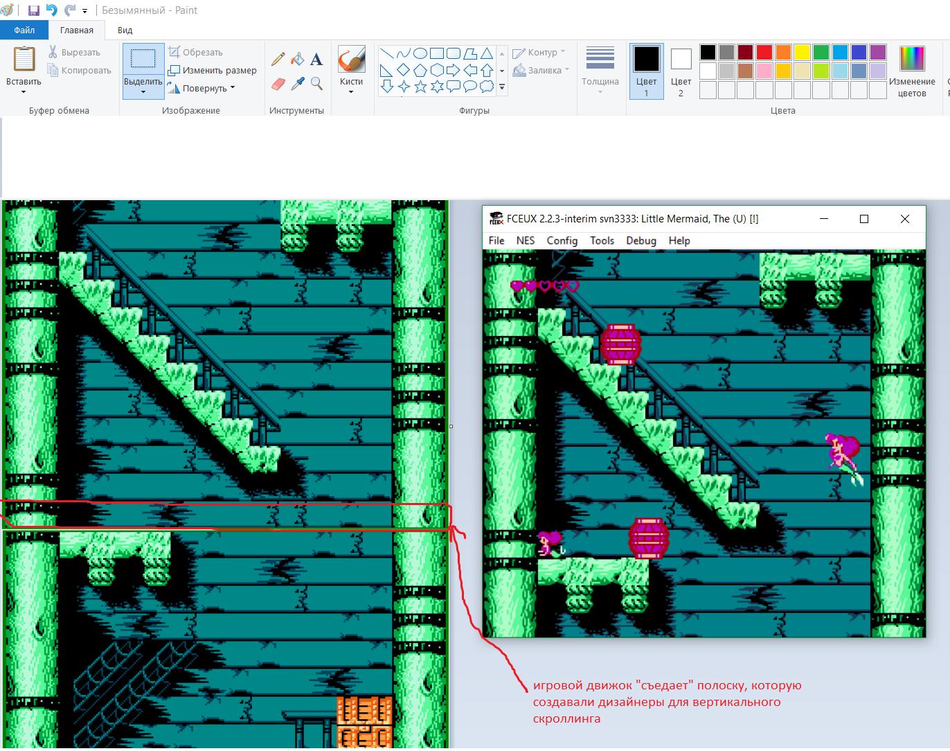 Устройство спецэффектов для игр под NES. Часть 2 - 4