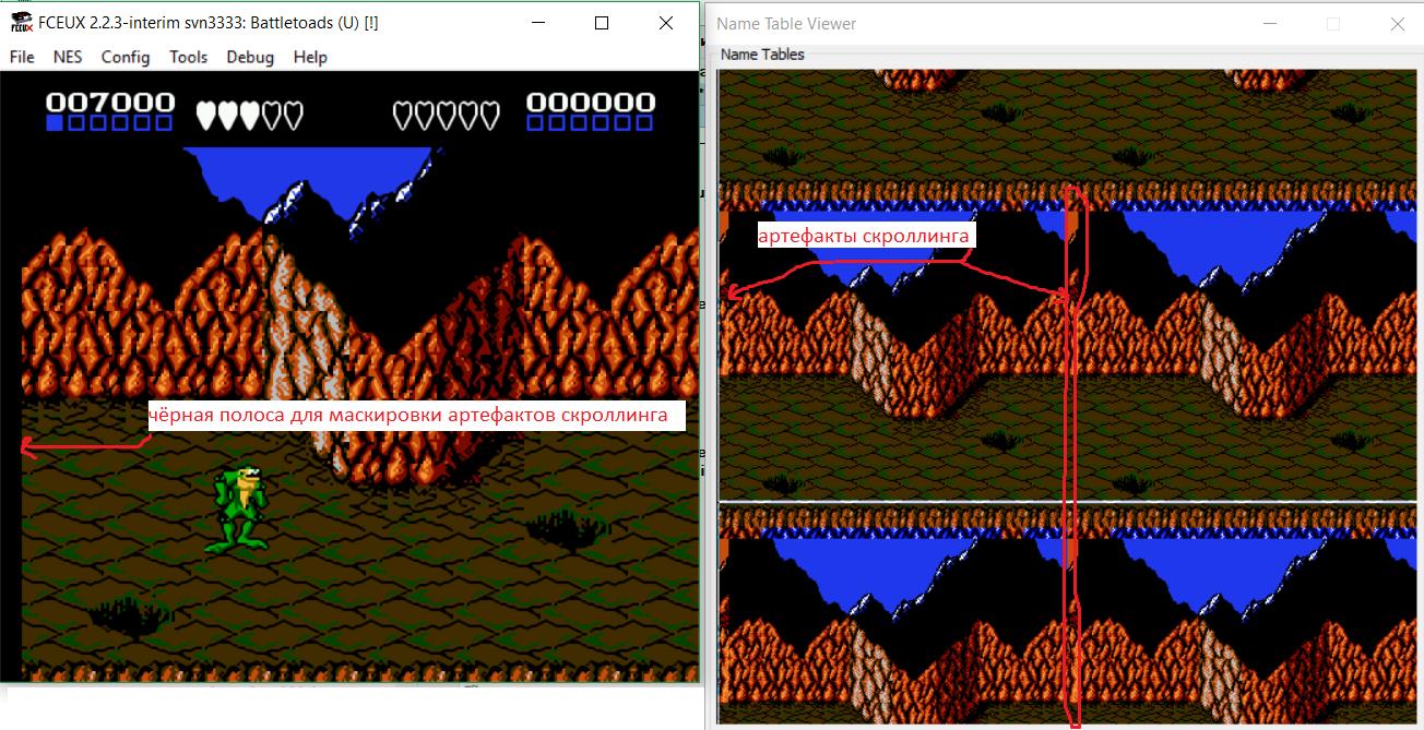 Устройство спецэффектов для игр под NES. Часть 2 - 6