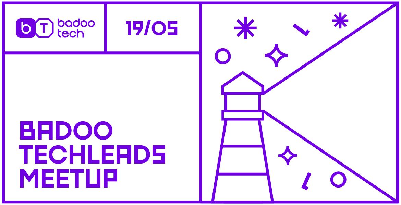 19 мая приглашаем на Badoo Techleads Meetup #3 - 1