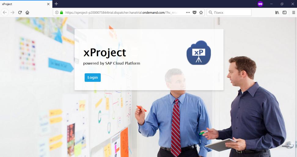 Настройка безопасности для приложений на облачной платформе SAP Cloud Platform - 43