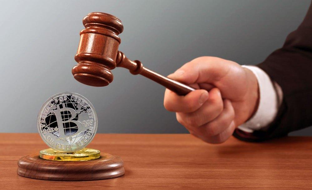 Суд в РФ впервые квалифицировал криптовалюту как имущество - 1