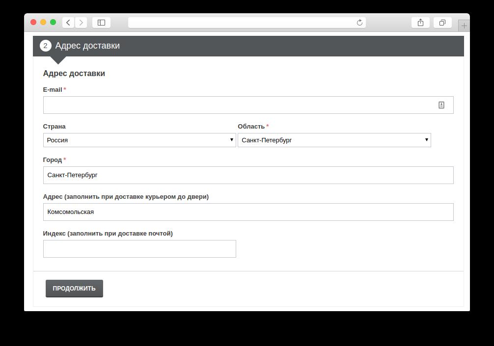 Большой, длинный и всё равно не полный обзор CMS CS-Cart или как докатиться от Linux админов до веб разработчиков - 22