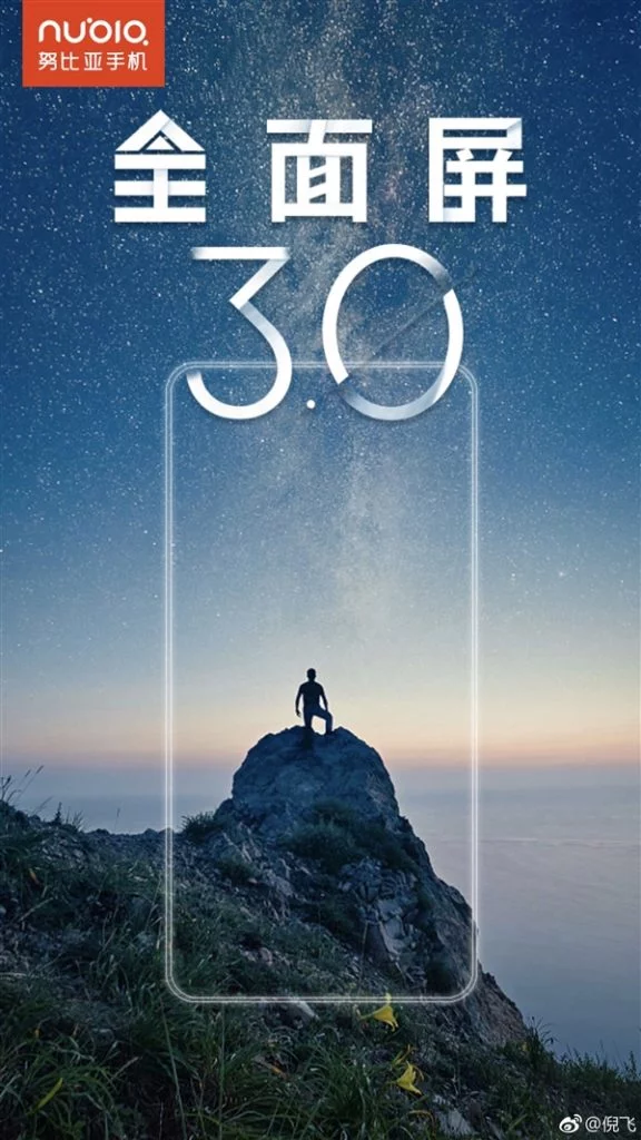 Флагманский смартфон Nubia Z18 получит дизайн Full Screen 3.0