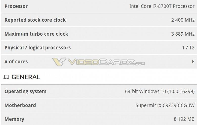 Подтверждено, что чипсет Intel Z390 поддерживает процессоры Coffee Lake и Cannon Lake