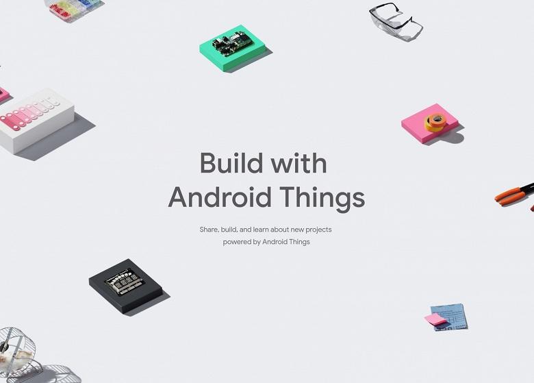 Первые устройства с ОС Android Things выйдут на рынок в ближайшее время