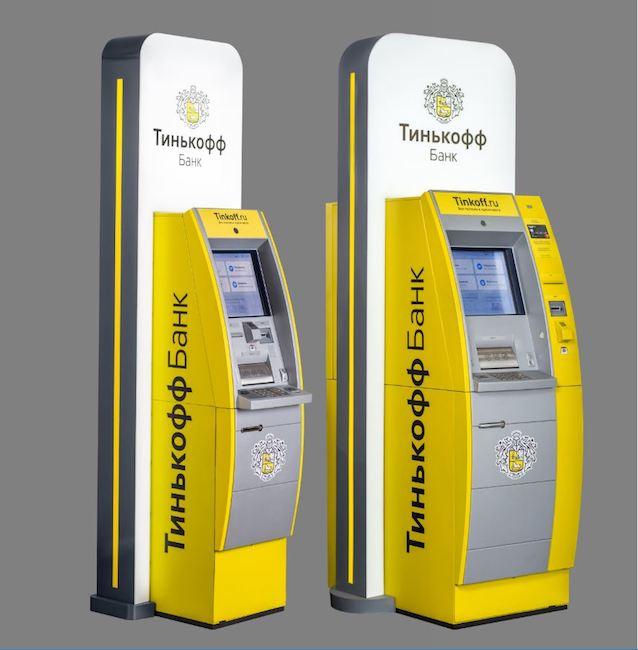 Как и зачем мы сделали свои банкоматы - 1