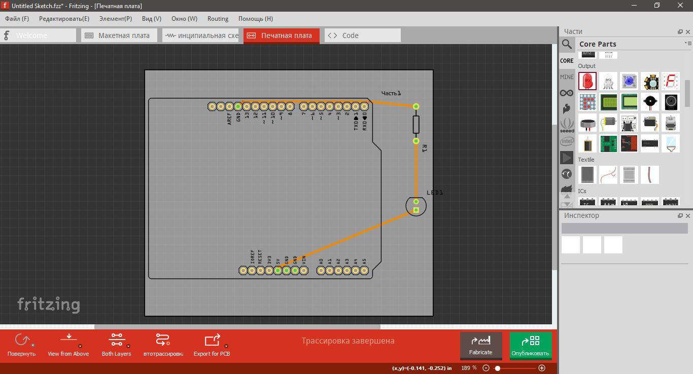 Проекты на Arduino и их моделирование - 7