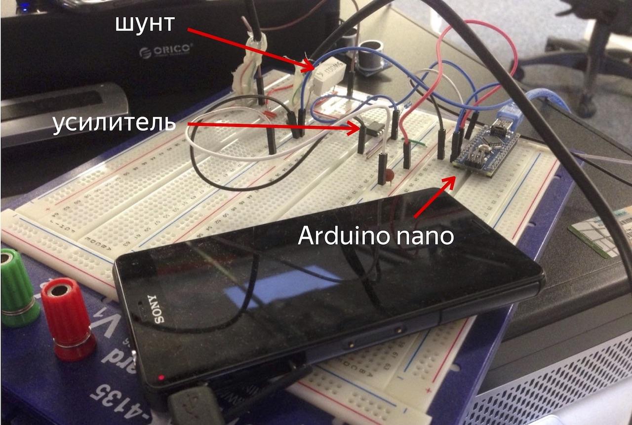 Тестирование телефонов с помощью Arduino - 4