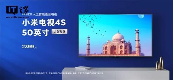 50-дюймовый телевизор Xiaomi Mi TV 4S с поддержкой 4K и HDR оценен в $380