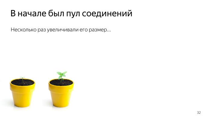 Лекция о Толоке. Как тысячи людей помогают нам делать Яндекс - 20