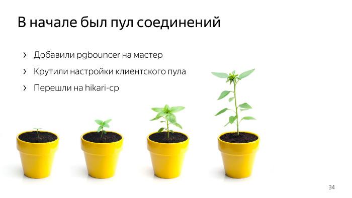Лекция о Толоке. Как тысячи людей помогают нам делать Яндекс - 22