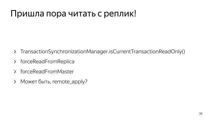Лекция о Толоке. Как тысячи людей помогают нам делать Яндекс - 24