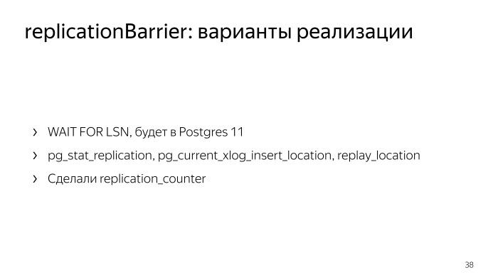 Лекция о Толоке. Как тысячи людей помогают нам делать Яндекс - 26