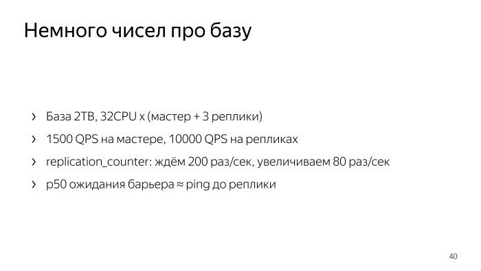 Лекция о Толоке. Как тысячи людей помогают нам делать Яндекс - 27