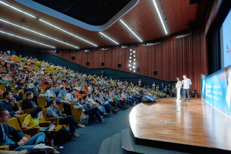 РИТ++: как появился крупнейший российский фестиваль технологий - 1