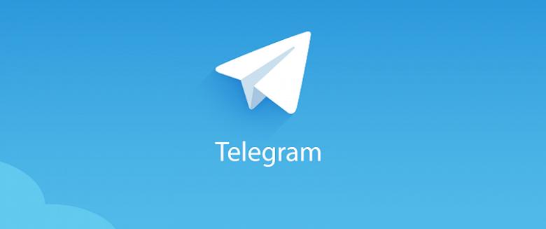 Внезапно: Telegram блокируют, опираясь на не вступившее в законную силу решение суда