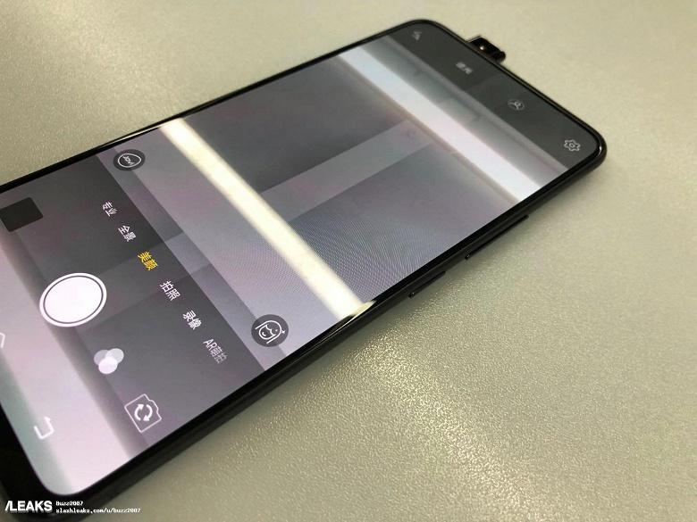 Опубликована фотография нового смартфона Vivo
