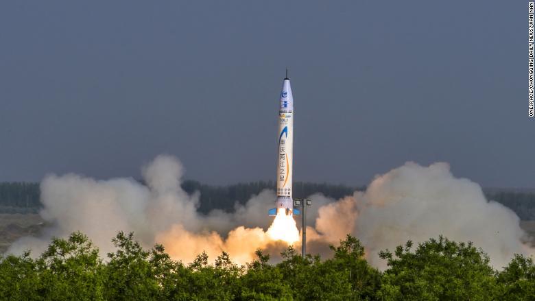 Китайская компания OneSpace запустила первую в КНР частную ракету - 1