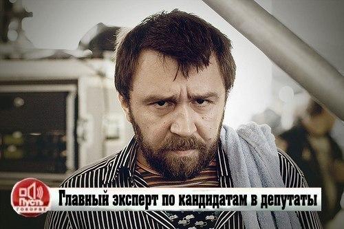 Пила Чурова своими руками, или как провести честные выборы - 1