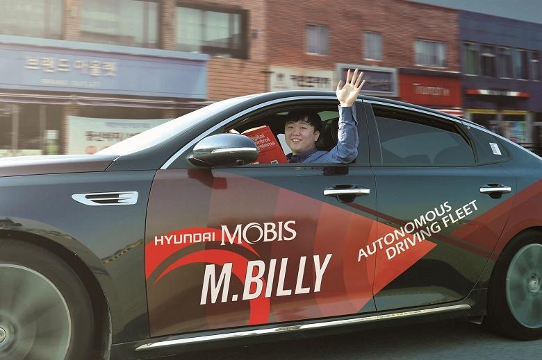 Hyundai Mobis рассчитывает разработать все датчики для самоуправляемых машин к 2020 году