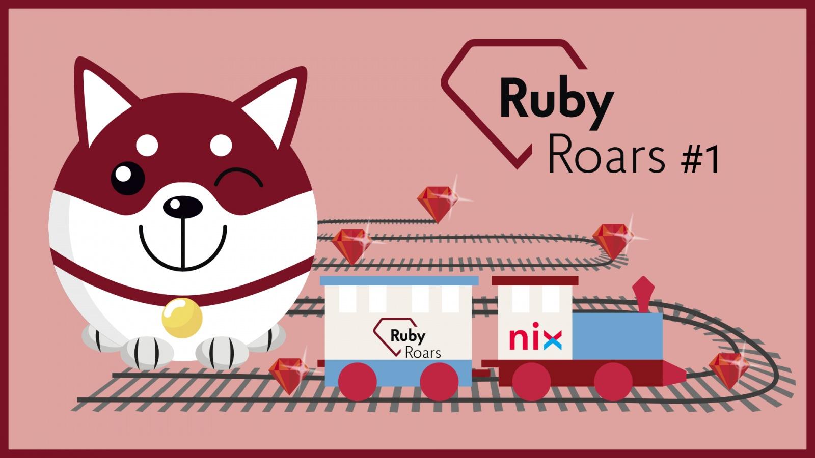 Анонс митапа RubyRoars #1 в Харькове - 1