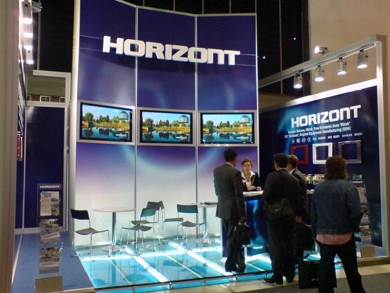 «Горизонт» представила телевизор с экраном разрешением 8К