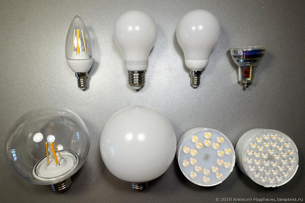 Новое поколение светодиодных ламп IKEA - 2