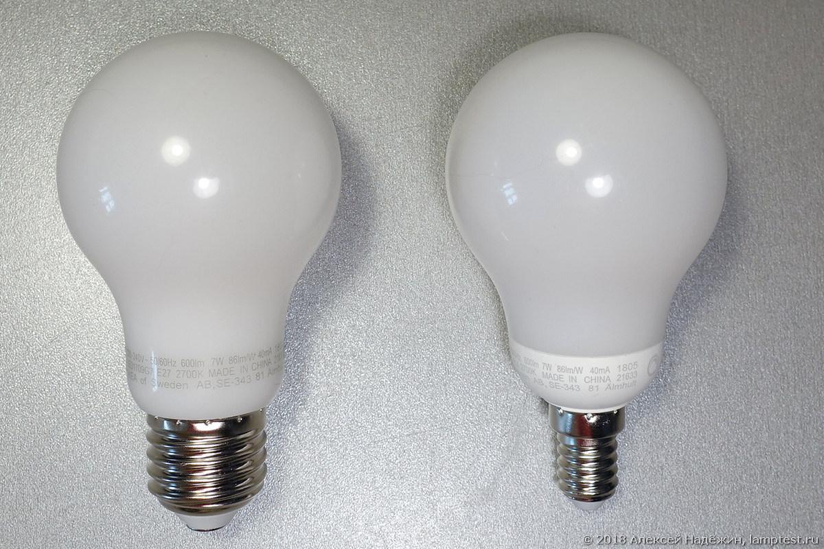 Новое поколение светодиодных ламп IKEA - 7