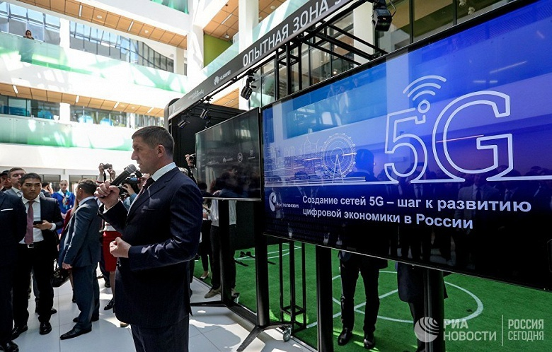 Опытная зона 5G заработала в Татарстане
