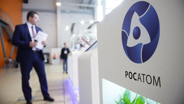 «Росатом» разрабатывает тяжелометаллические реакторы для обороны - 1