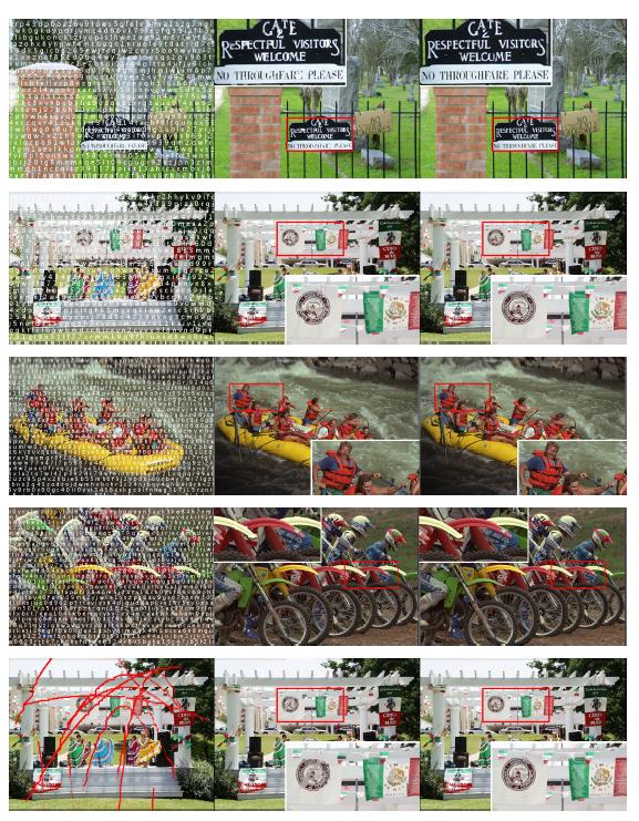 Улучшение качества изображения с помощью нейронной сети - 5